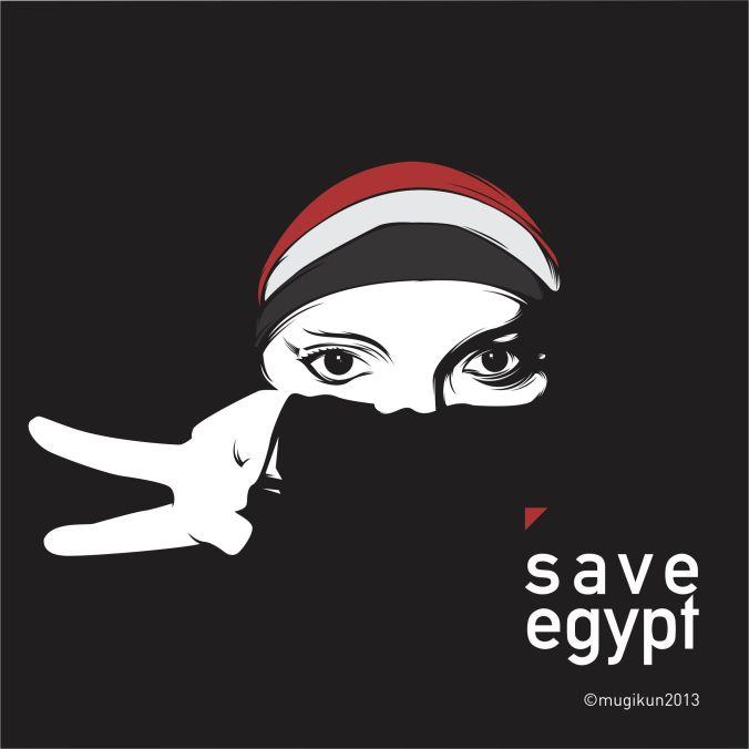 #saveegypt